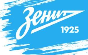 «Зенит» полетел на матч Лиги Европы с ПСВ без Кержакова