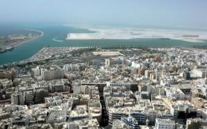 В ОАЭ начал работать национальный туристический офис России