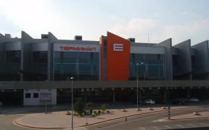 В аэропорту Шереметьево открылась виртуальная библиотека
