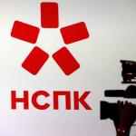 НСПК объявила, что будет использовать только российское ПО