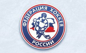 В Москве состоится внеочередная конференция ФХР