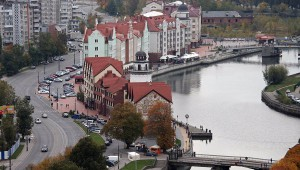Конкурс органистов имени Таривердиева открывается в Калининграде
