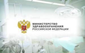 Минздрав считает объединение Росздравнадзора с Роспотребнадзором нецелесообразным