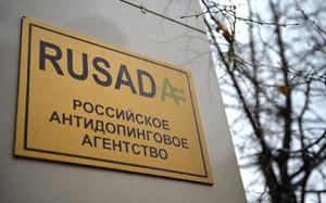 Руководство РУСАДА ушло в отставку
