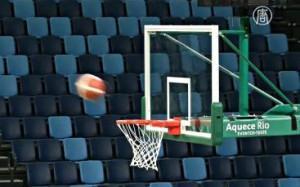 Баскетбольный стадион в Рио готов к Олимпиаде