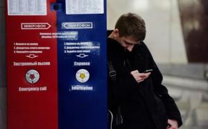 Доступ к Wi-Fi в московском метро для несовершеннолетних могут ограничить