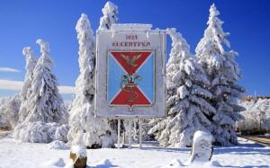 АТОР отметил рост внутреннего туризма в новогодние праздники