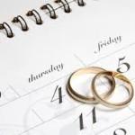 Свадебные даты