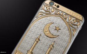 Создан iPhone для православных и мусульман