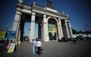 На ВДНХ в Москве появилось место для потерявшихся посетителей