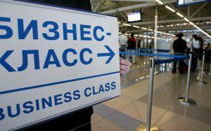 В России растет спрос на элитные туры