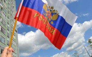 Самые популярные у туристов из России зарубежные страны