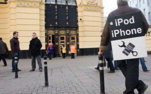 Apple будет ремонтировать iPhone в России