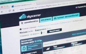 Россияне научились экономить на отелях