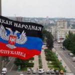 Этапы развития Донбасса