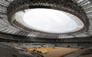 Экстремальные прогулки для туристов будут проводить на крыше спорткомплекса «Лужники»