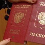 Почти 70 процентов выдаваемых россиянам шенгенских виз — многократные