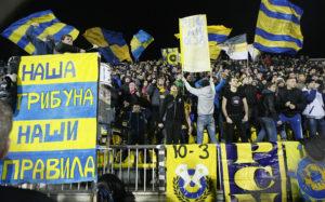 Источник: ФК «Ростов» не стал оспаривать частичное закрытие трибун на домашний матч ЛЧ