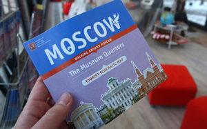 Иностранные туристы потянулись в Россию