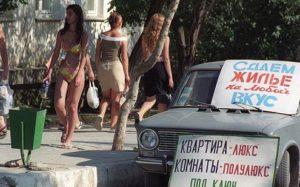 В пяти регионах России введут курортный сбор