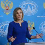 Захарова: взломан старый сайт МИД России