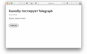 Telegram запустил платформу Telegraph