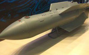 В России изобрели уникальную бомбу «Дрель»
