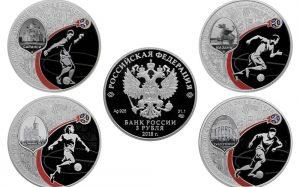 ЦБ выпустил монеты в честь ЧМ по футболу в России