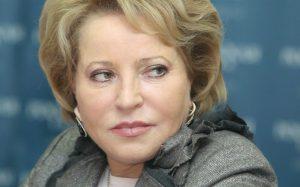Матвиенко предложила подать иск в связи с переносом ЧМ по бобслею