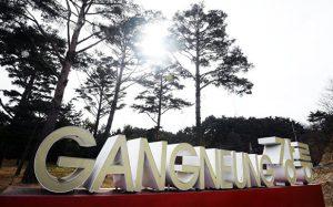 В Пхенчхане заявили, что хотят видеть всех «чистых» спортсменов