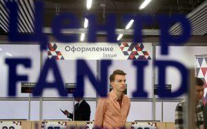Первые паспорта болельщиков Кубка конфедераций вручены в Москве
