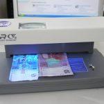 Надёжная валютная охрана