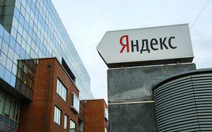 «Яндекс» проконсультирует пациентов