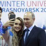 Универсиада-2019 обойдется бюджету России в 40,5 млрд рублей