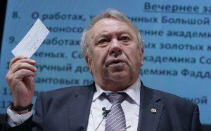 Фортов выставит свою кандидатуру на выборы президента РАН