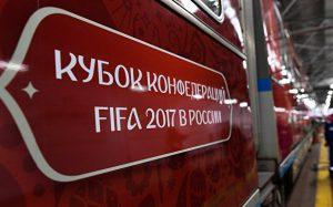 В Москве пройдут крупные учения МЧС по подготовке к Кубку конфедераций-2017