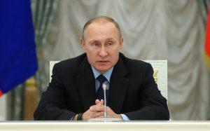 Путин: необходимо совершенствовать структуру РАН