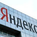 «Яндекс» научит писать сочинения