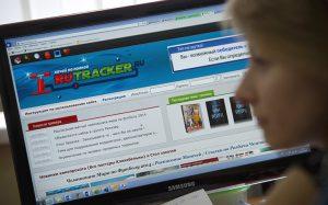 Хакеры взломали тысячи компьютеров МВД и СК