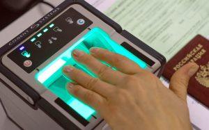 Национальную биометрическую платформу добавят в госуслуги
