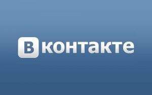 Соцсеть «ВКонтакте» объединит выпускников