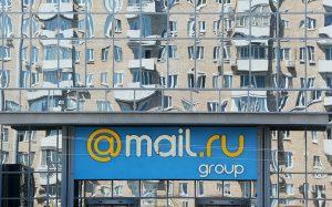Mail.ru даст украинцам доступ к российским почтовым сервисам