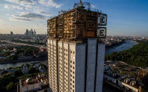 Ученые разошлись в оценке законопроекта об изменении порядка выборов главы РАН
