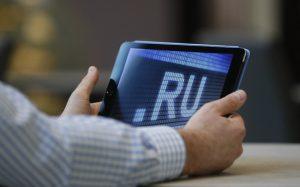 В России обнаружена сеть сайтов с контрафактной продукцией