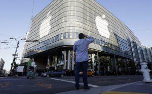 Новый iPhone оснастят беспроводной зарядкой