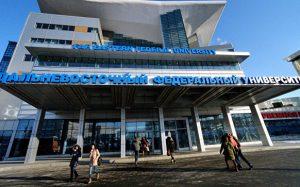Специалисты из ДВФУ нашли применение приамурскому мху в строительстве