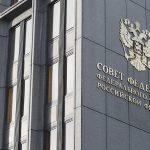В России появился официальный цифровой герб для госсайтов