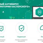 """""""Лаборатория Касперского"""" запускает бесплатный антивирус"""