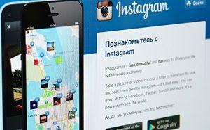 Instagram беспорядочно блокирует аккаунты