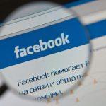 У россиян возникли проблемы с доступом к Facebook и Instagram